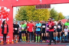 Фото 33 - Полумарафон 'New Run 2017' в Черкассах