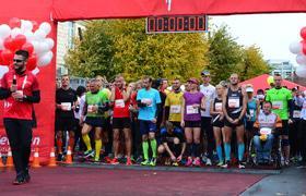 Фото 34 - Полумарафон 'New Run 2017' в Черкассах