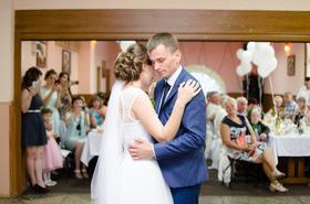 Фото 43 - Свадьба