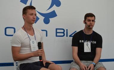"Фестиваль тимбилдинга ""Summer Challenge"" - фото 2"