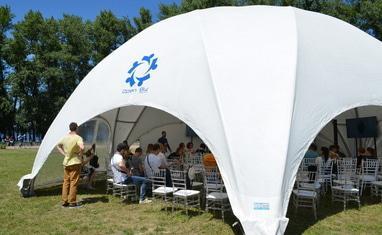 "Фестиваль тимбилдинга ""Summer Challenge"" - фото 5"