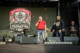 Фото 5 - Мотофестиваль 'Тарасова гора'. Фото – Юрий Бондаренко