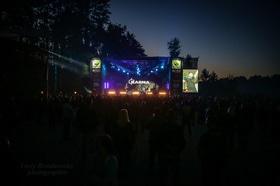 Фото 8 - Мотофестиваль 'Тарасова гора'. Фото – Юрий Бондаренко