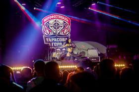 Фото 15 - Мотофестиваль 'Тарасова гора'. Фото – Юрий Бондаренко