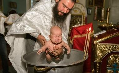 Екатерина Теренёва - Таинство Крещения - фото 5