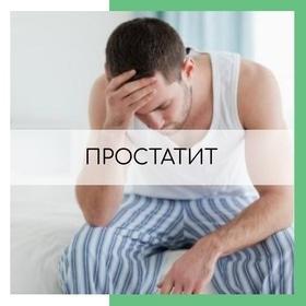 Фото 2 - Ocsarat Medical