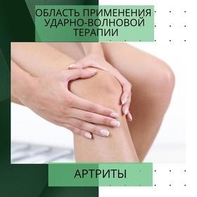Фото 3 - Ocsarat Medical