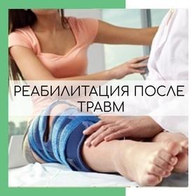 Фото 4 - Ocsarat Medical