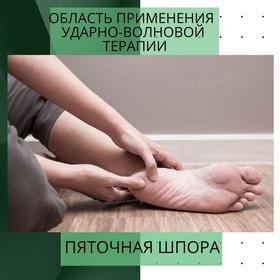 Фото 5 - Ocsarat Medical