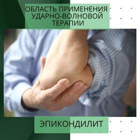 Фото 6 - Ocsarat Medical