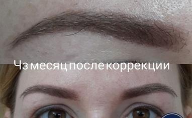 Анна Безуглая - Перманентный макияж (мои работы) - фото 4