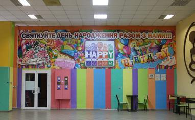 "Мадагаскар, Happy Land - Парк развлечений ""Happy Land"" - фото 5"