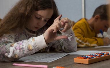 Ingenium school - Indigo - фото 4