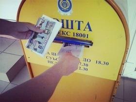 """Статья 'Пишите письма: активисты создали проект анонимной переписки """"Пошта Че""""'"""
