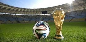 Статья 'Где смотреть Чемпионат мира по футболу-2014?'
