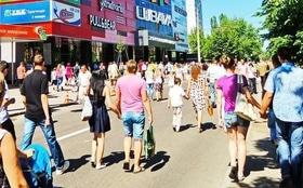 Статья 'Планы на выходные: куда пойти в Черкассах? '