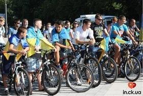 Статья 'Патриотический велопробег: фоторепортаж '