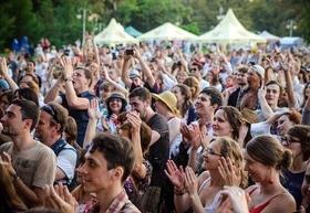 Статья 'Как развлечься на выходных: программа на 16-17 августа'