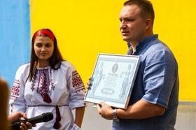 """Статья 'ТРЦ """"Любава"""" установил национальный рекорд '"""