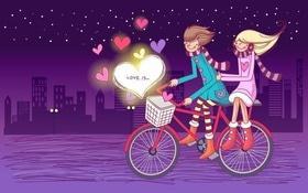 Стаття 'Виграй романтичні подарунки до Дня закоханих '