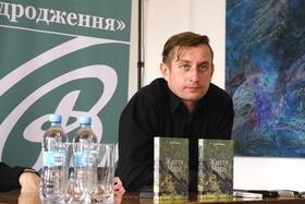 Статья 'Сергей Жадан презентовал в Черкассах новую книгу'