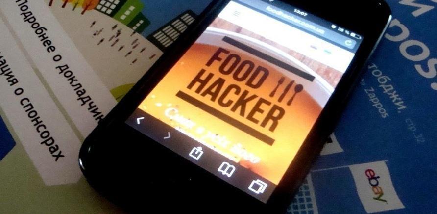 'Стартап Foodhacker научит черкасщан правильно питаться '