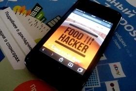 Статья 'Стартап Foodhacker научит черкасщан правильно питаться '