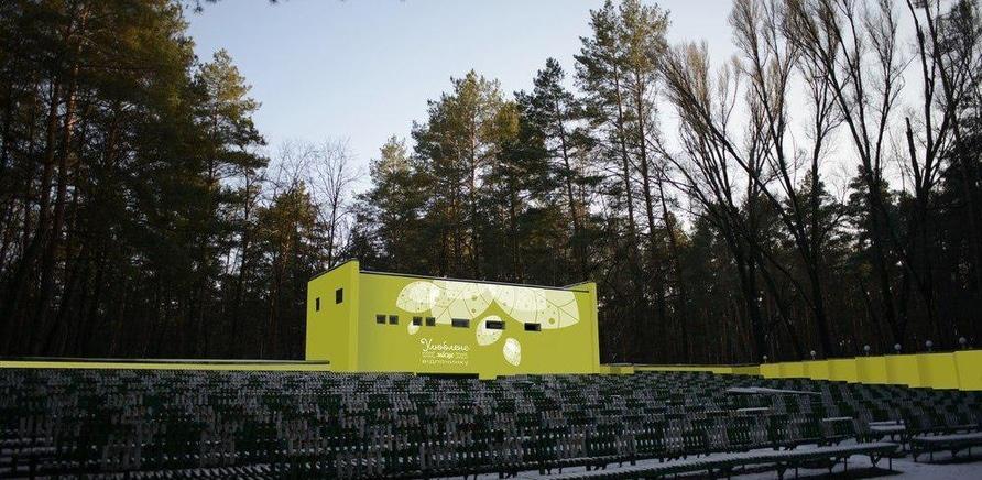 'В Черкассах собирают деньги на реконструкцию летнего кинотеатра '