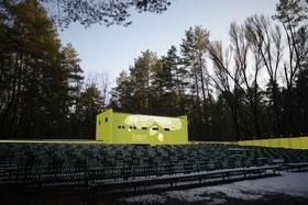 Статья 'В Черкассах собирают деньги на реконструкцию летнего кинотеатра '