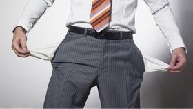 Статья 'На чем экономят черкасщане: опрос'