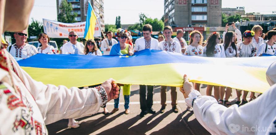 Фото 10 - Патриотическая акция призвана популяризировать национальную одежду и украинские традиции