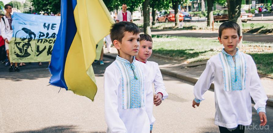 Фото 11 - Патриотическая акция призвана популяризировать национальную одежду и украинские традиции