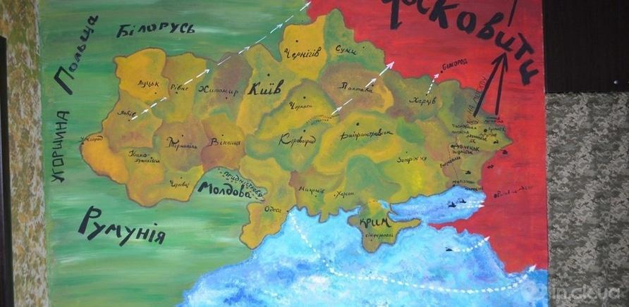 """Фото 1 - """"Укроп"""" будет пытаться создать патриотически настроенный центр в Черкассах"""
