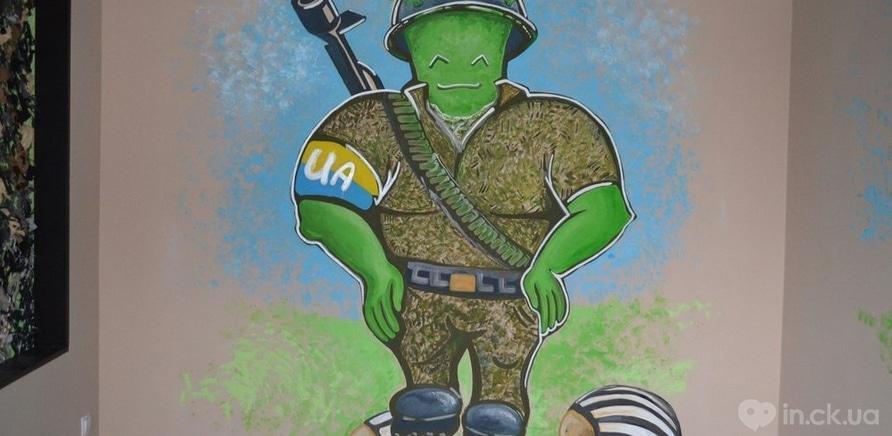 """Фото 4 - """"Укроп"""" будет пытаться создать патриотически настроенный центр в Черкассах"""