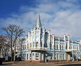 Стаття 'Якими місцями в Черкасах можна пишатися? '