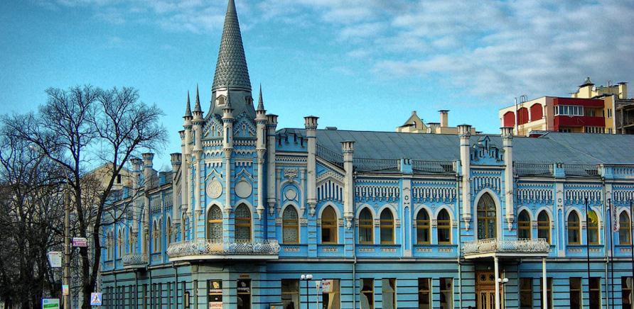 """Будівля колишнього готелю """"Слов'янський"""""""