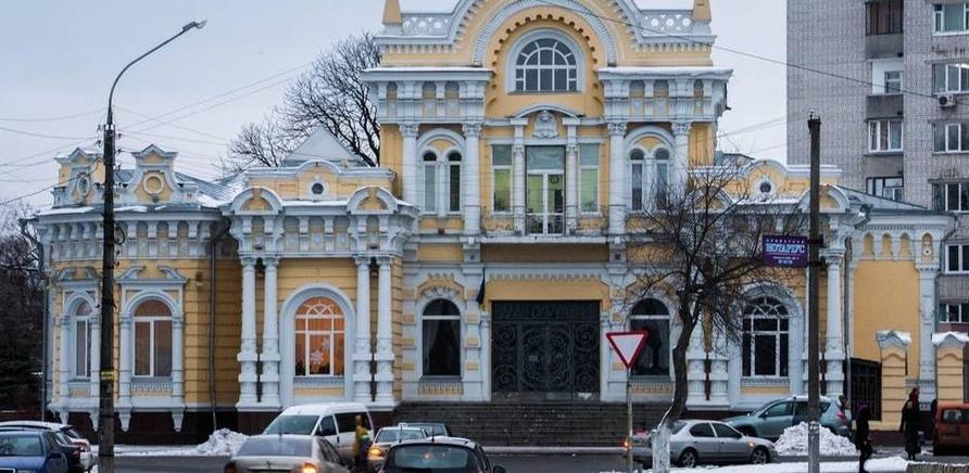 Дом Щербины