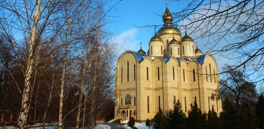 Свято-Михайлівський кафедральний собор