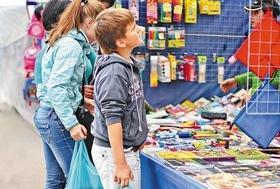 Статья 'Школьная ярмарка в Черкассах стартует 1 августа'