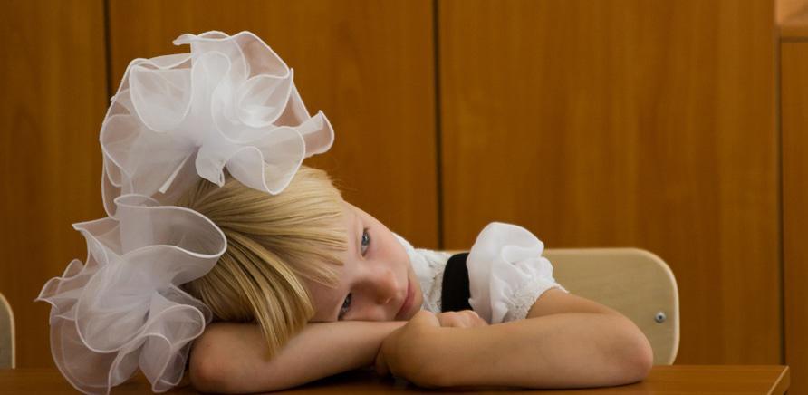Поради психолога: як пережити стрес від 1 вересня?