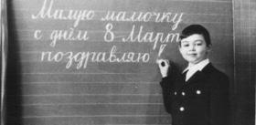 Статья 'Школьные годы чудесные: воспоминания черкасщан о школе'
