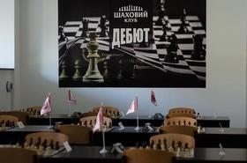 Стаття 'У Черкасах відкрили шаховий клуб'