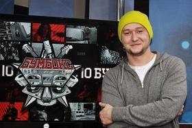 Статья 'Знай наших: двадцатка черкащан, известных в Украине и за границей'