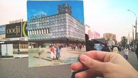 Стаття 'Фотопроект: Черкаси зараз і 30 років тому'