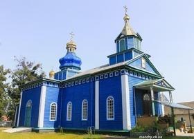 Стаття 'Туристичний маршрут: старовинні церкви Черкаської області'