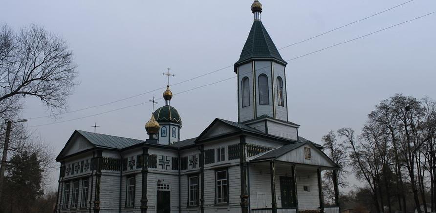 Церква Різдва Пресвятої Богородиці. Нечаївка