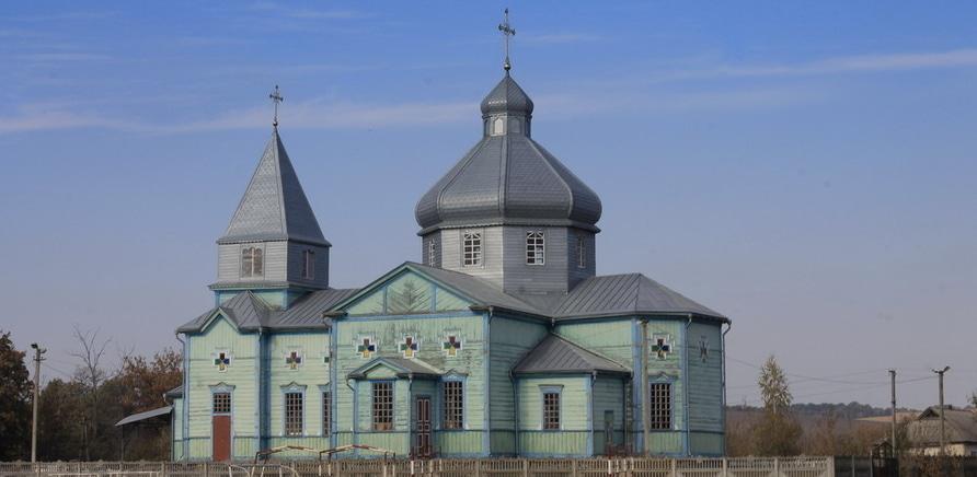 Свято-Миколаївська церква. Орловець