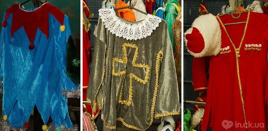 Фото 3 - Де купити карнавальний костюм на Новий рік?