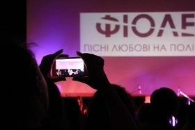 """Статья '""""Фиолет"""" впервые за 6 лет посетил Черкассы полным составом'"""
