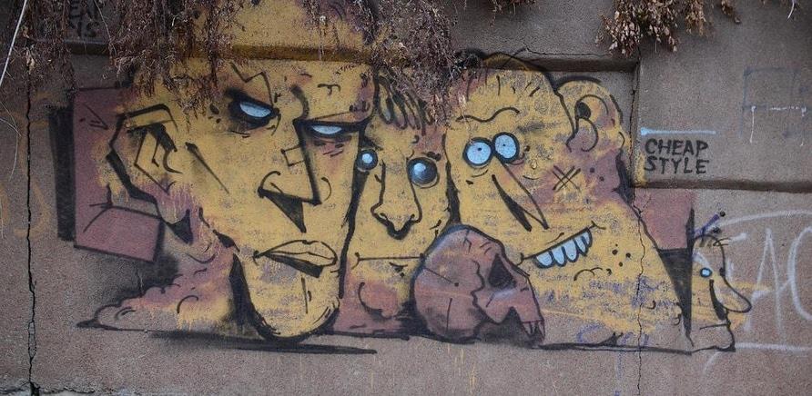 'Вуличне мистецтво: стріт-арт у Черкасах'